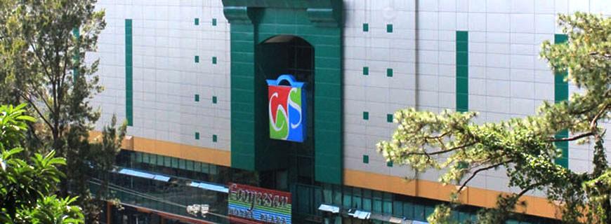 Pines Baguio