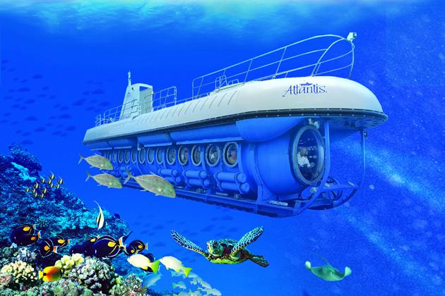 潜水艦アトランティス